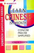 Learn Chinese in a Month