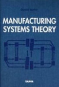 Manufacturing Systems Theory