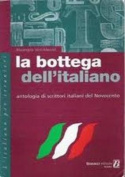 La Bottega Dell'Italiano [ITA]