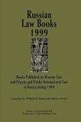 Russian Law Books: 1999