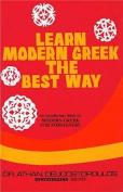 Learn Modern Greek the Best Way