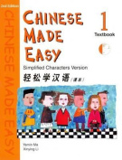 Chinese Made Easy: Simplified Characters Version