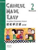 Chinese Made Easy Workbook - Level 2 (Simplified Characters)