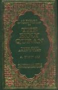 An English Interpretation of the Holy Quran