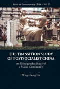 The Transition Study of Postsocialist China