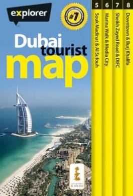 Dubai Tourist Map (Tourist Maps)