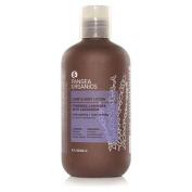 Pangea Organics, Hand & Body Lotion, Pyrenees Lavender with Cardamom, 8.5 fl oz