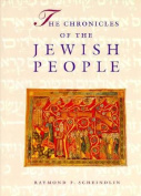 The Chronicles of the Jewish People