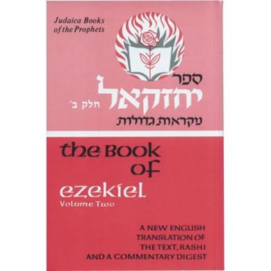 Ezekiel, Vol. Two (Judaica Books of the Prophets)