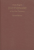 Greek-English Dictionary of the New Testament [GRC]