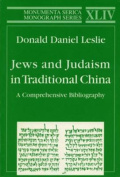 Jews and Judaism in Traditional China