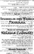 Studies in the Weekly Parashah Based on the Lessons of Nehama Leibowitz