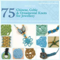 75 Chinese Celtic and Ornamental Knots
