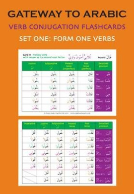 Gateway to Arabic Verb Conjugation Flashcards: Set One: Form One Verbs