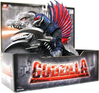 Godzilla Gigan 30cm Classic Action Figure