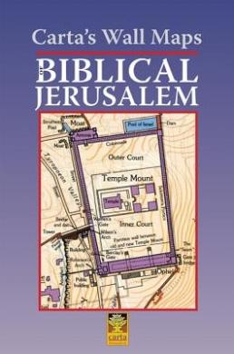 Biblical Jersuaelm: Carta Wall Map