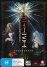 Death Note: Collection [Region 4]