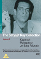The Satyajit Ray Collection [Region 2]