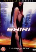 Shiri [Region 2]
