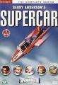 Supercar: The Complete Series [Region 2]