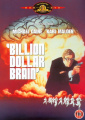 Billion Dollar Brain [Region 2]