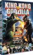 King Kong Vs Godzilla [Region 2]