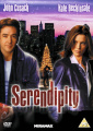 Serendipity [Region 2]