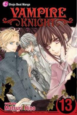 Vampire Knight (Vampire Knight)