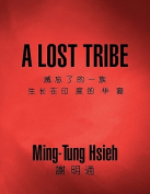 A Lost Tribe
