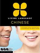 Living Language Mandarin Chinese, Complete Edition