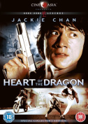 Heart of the Dragon [Region 2]