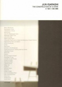 Jun Igarashi - Construction of a State