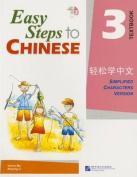 Easy Steps to Chinese 3