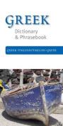 Greek Dictionary & Phrasebook