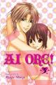 Ai Ore!: Love Me! (Ai Ore!)