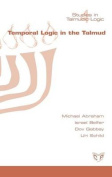 Temporal Logic in the Talmud [HEB]