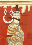 Epos. Reconsidering Greek Epic and Aegean Bronze Age Archaeology