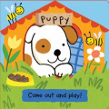 Puppy (Come Out and Play Books) [Board book]