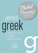 Perfect Greek  [Audio]