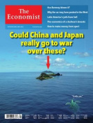 The Economist - Print Only - 1 year subscription - 51 issues