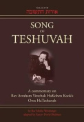 Song of Teshuvah