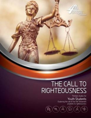 The Call to Righteousness