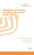 Resolution of Conflicts and Normative Loops in the Talmud [HEB]