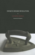 China's Design Revolution