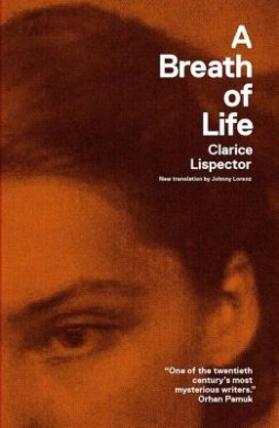 A Breath of Life: Pulsations