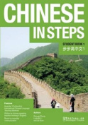 Chinese in Steps vol.1 - Student Book