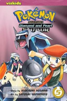 Pokemon Adventures: Diamond and Pearl/Platinum, Vol. 5