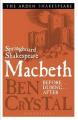 Springboard Shakespeare