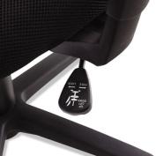 Swivel/Tilt Mesh Task Chair, Black