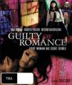 Guilty of Romance [Region 4]